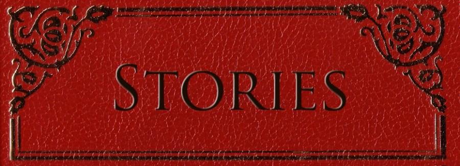 SUNDAY SCRIPTURE~ WEEK OF AUGUST 26, 2012
