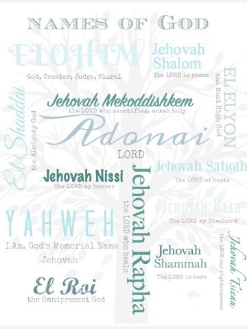 NAMES OF GOD PRINTABLE